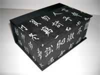 Square Box with Chinese Calligraphy paper